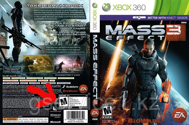The perfect poison free. is mass effect on xbox 360. dll files fixer patch.