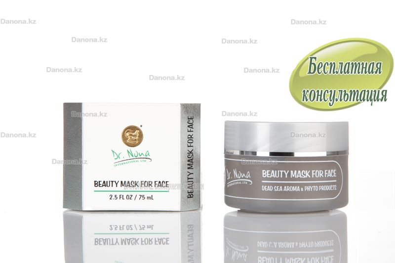 Грязевая маска для лица Доктор Нона/Beauty mask for face Dr. Nona
