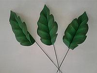 Листья для больших цветов. 20  * 13 см.. Creativ  2602, фото 1