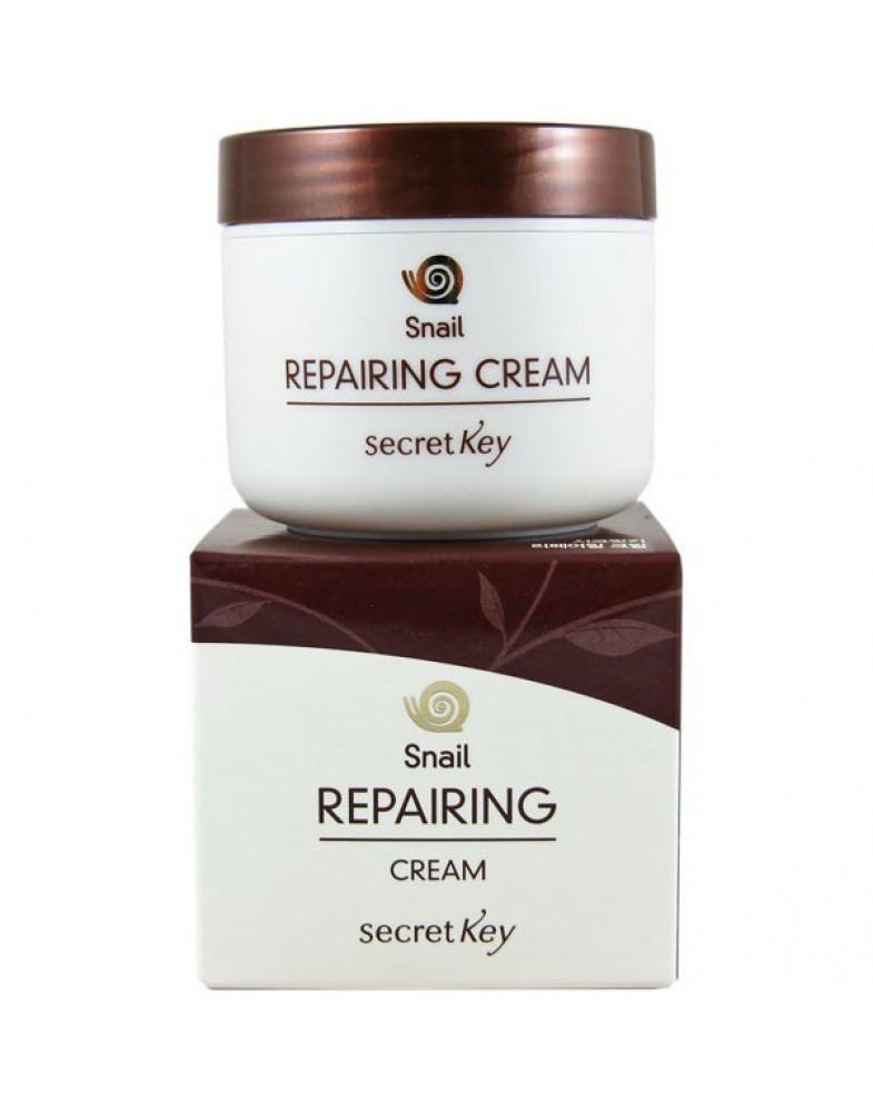 Крем для лица (улитка) Snail + EGF Repairing Cream 50 ml  (Secret Key)