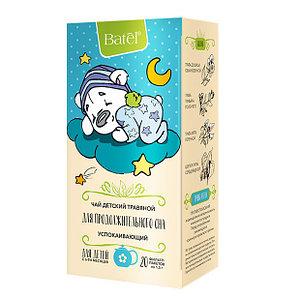 Чай детский травяной успокаивающий Batel (Оригинал)