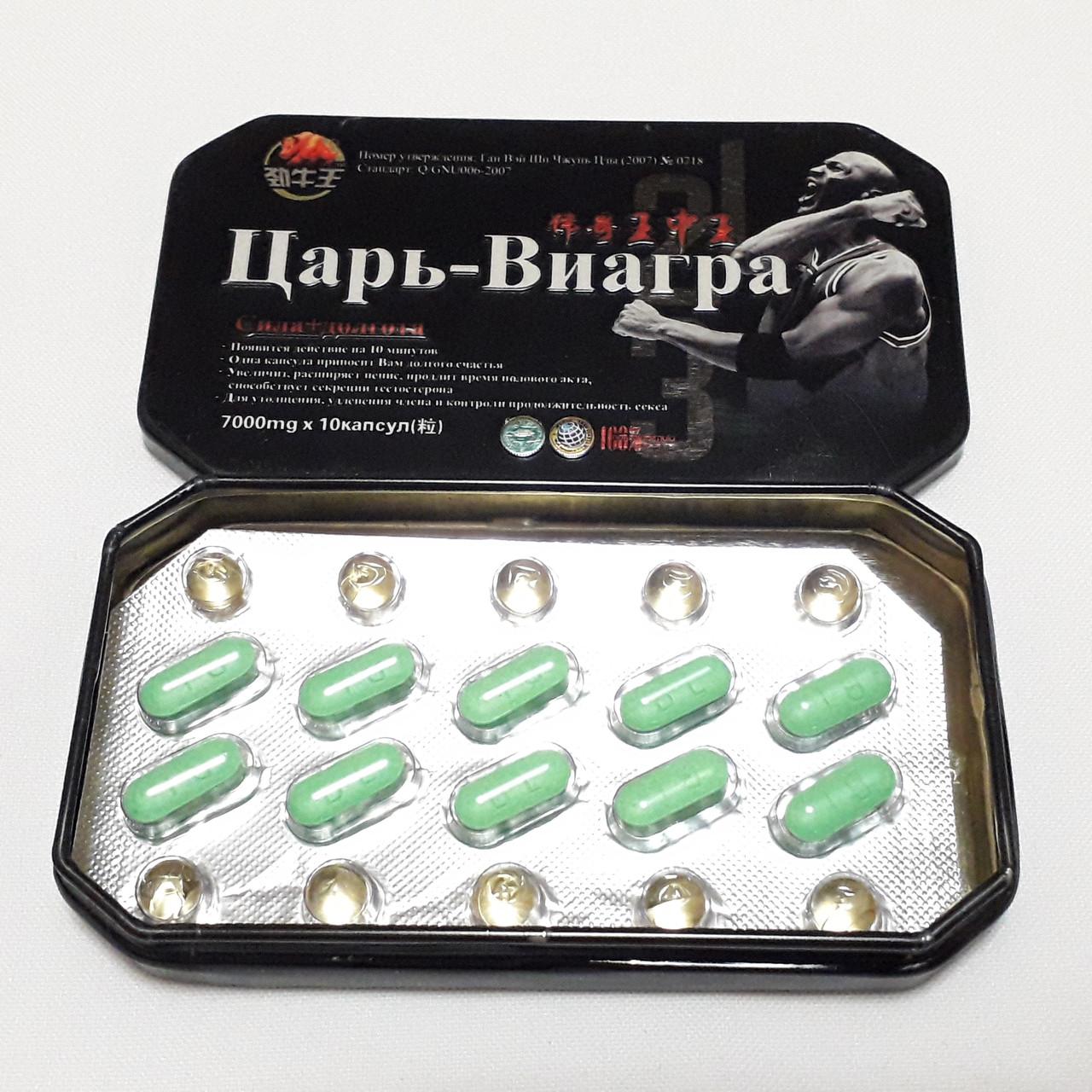 Царь-Виагра препарат для потенции. (10 капсул)
