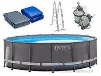 Каркасный бассейн Intex 26334NP OEM Ultra XTR Frame Pool (610 х 122 см) полный комплект
