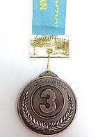 Медали, фото 1