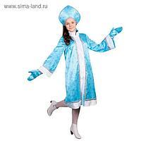 """Карнавальный костюм """"Снегурочка"""", атлас, прямая шуба с искрами, кокошник, варежки, цвет голубой, р-р 52"""