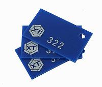Акрил синий-3MM(NO:322) , фото 1