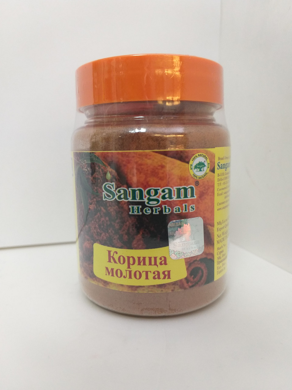 Корица молотая, Сангам