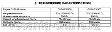 Ленточная шлифмашина ВИХРЬ ЛШМ-75/800, фото 3