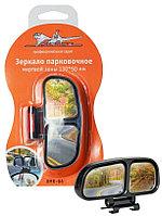 Зеркало парковочное/мертвой зоны 130*50 мм