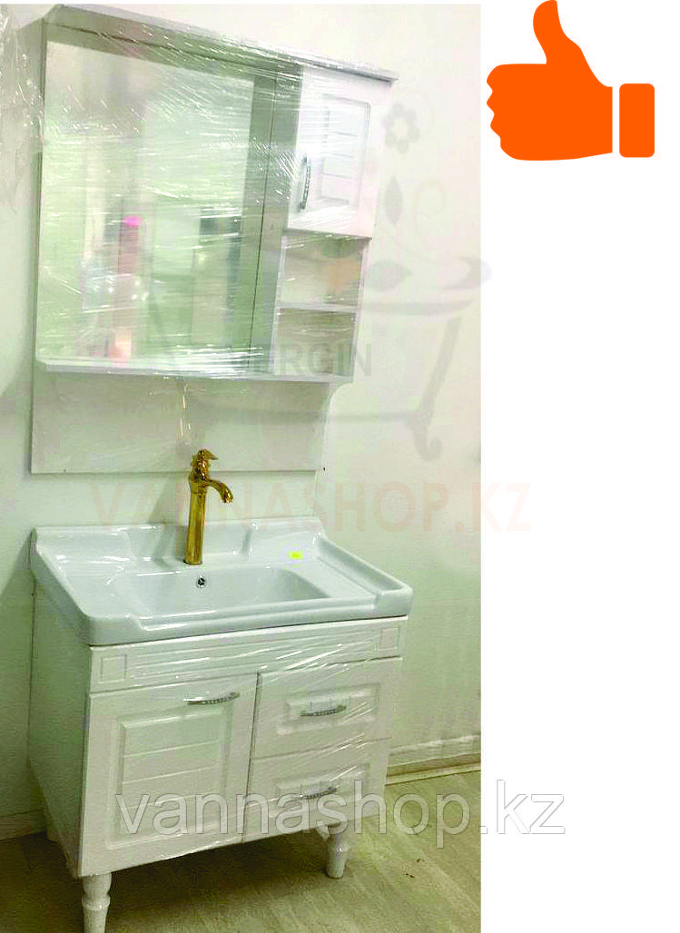 Тумба для ванный комнаты