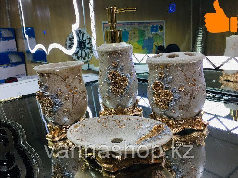 Фарфоровый набор для ванной (золотисто-бежевый)