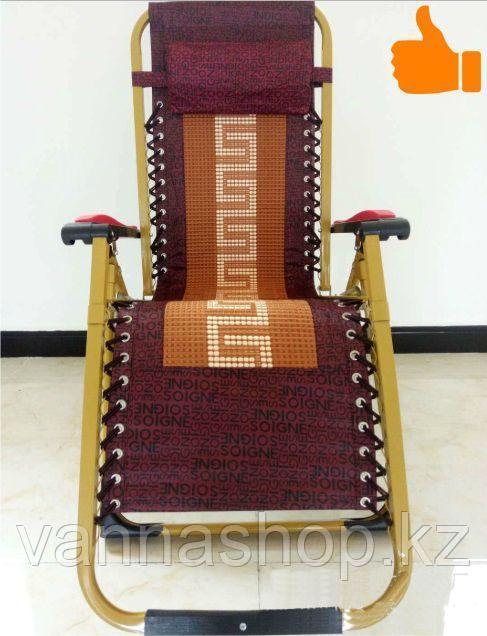 Кресло-раскладушка с подголовником (Шезлонг)
