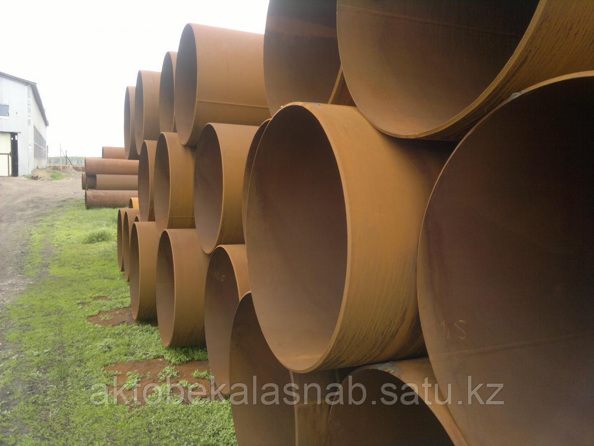 Труба стальная электросварная 1020 х 9  ГОСТ 10704-91