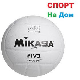 Мяч волейбольный Mikasa MG2105 доставка
