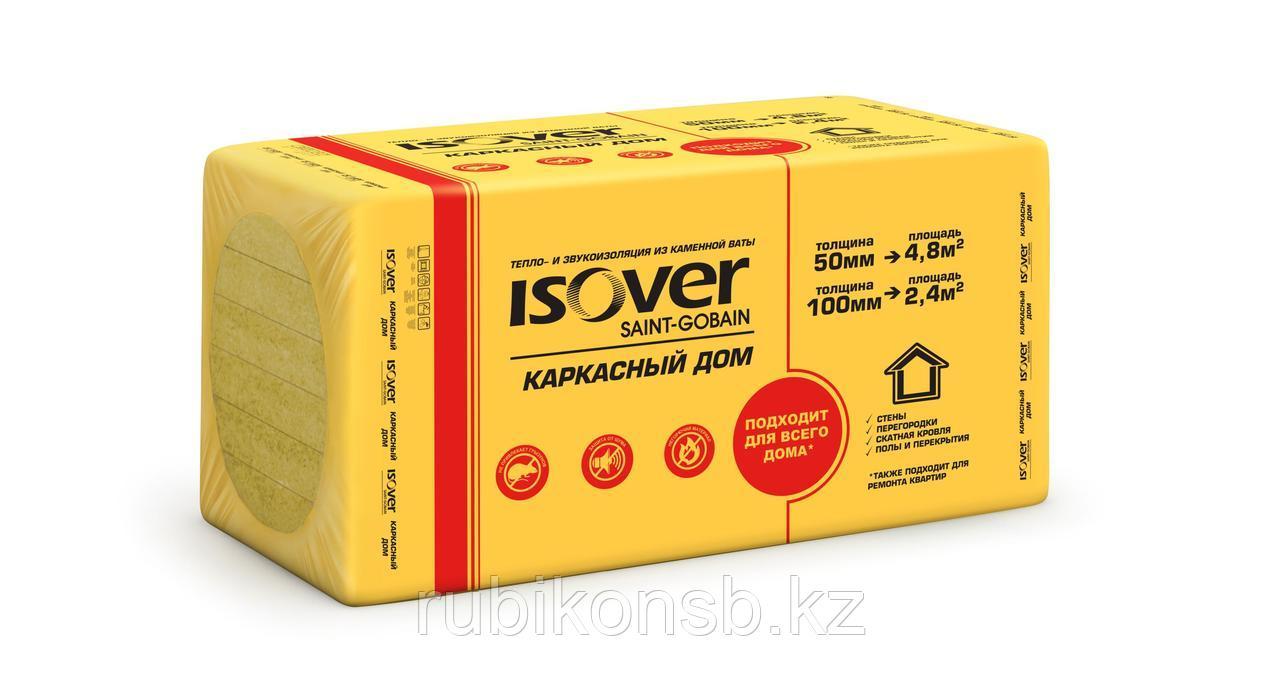 Минплита ISOVER Каркасный Дом 1000х600х50мм, 4,8м2