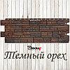 """Фасадная панель Дёке """"Stein"""" (Темный орех)"""