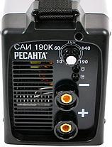 Сварочный аппарат РЕСАНТА   САИ-190, фото 3