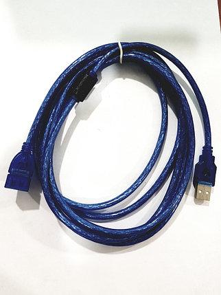 Шнур удлинитель, USB AM-AF 3м, фото 2