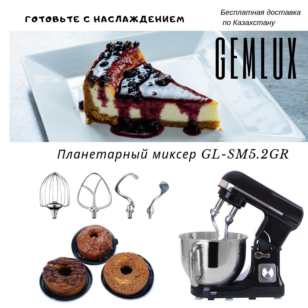 Миксер планетарный GEMLUX GL-SM5.2B, чаша 5 л, 6 скоростей, 1000 Вт, двойной крюк