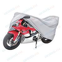 Тент для мотоцикла -Автохранитель Всепогодный