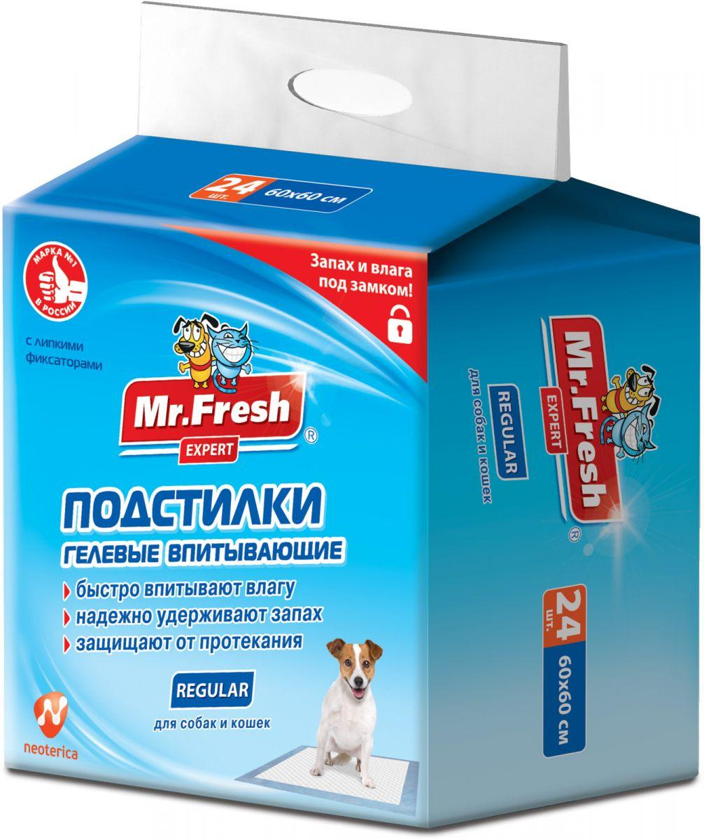 Пеленки-подстилки Mr. Fresh Expert Regular, 40х60