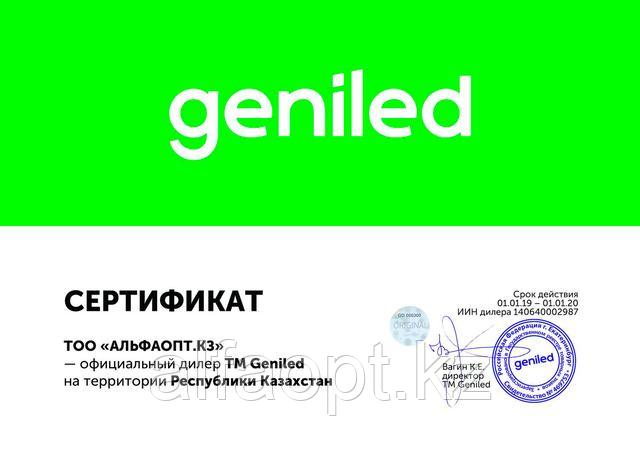 Сертификат от TM Geniled