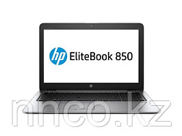 HP EliteBook 850 i5-6300U 15 8GB