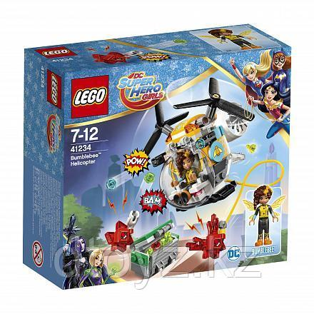 Lego Super Hero Girls 41234 Вертолёт Бамблби Супергёрлз