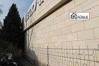 Отделка стен фасад