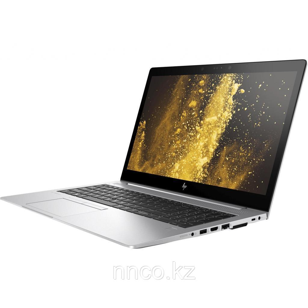 HP EliteBook 850 G5 / DSC i7-8550U