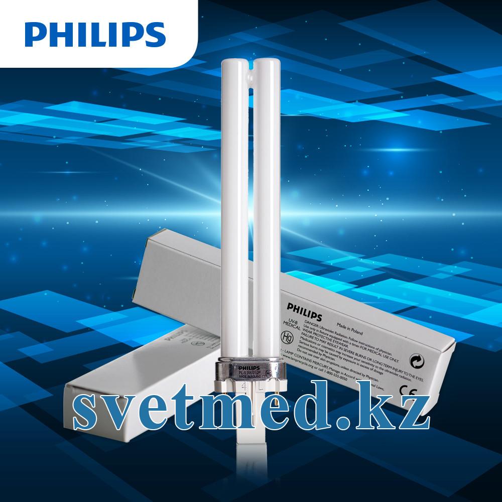Лампа Philips 9W/01/2P, 311 нм от витилиго (для ЭмПРА)