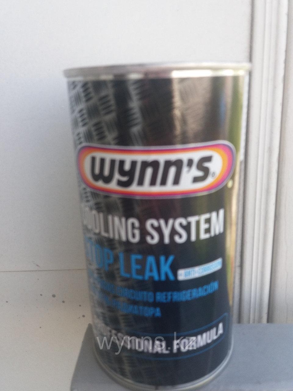 Стоп течь радиатора Cooling System Stop Leak