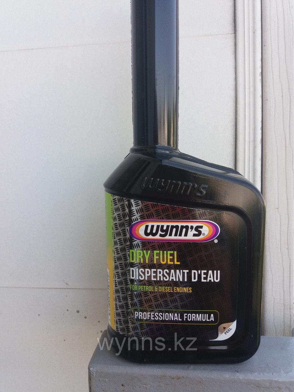 Присадка для поддержания чистоты топливной системы c DRY FUEL Wynns