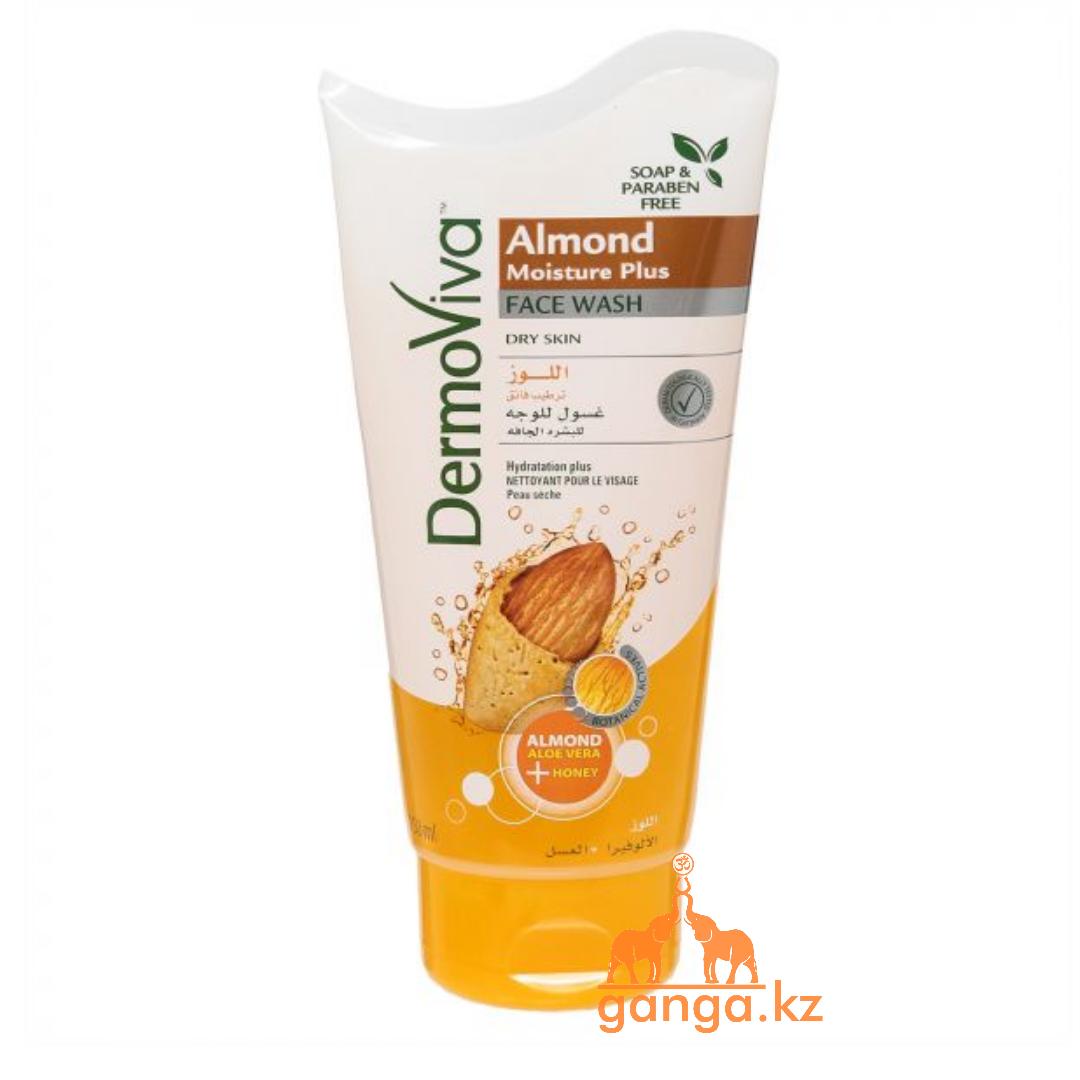 Cредство для умывания для сухой кожи (DermoViva Face Wash Moisture Plus DABUR), 150 мл