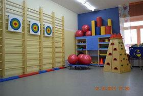 Спортивное оборудование для детских садов