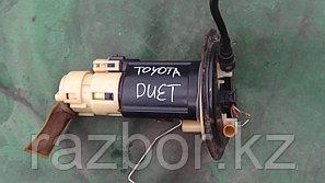 Бензонасос Toyota Duet