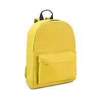 Рюкзак желтый