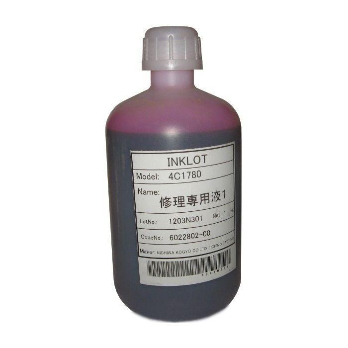 Промывочная жидкость для струйных принтеров Epson