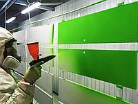 Окраска  полимерная порошковая от 1400 тг