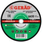 """Отрезной диск по металлу """"Gerad"""" 230×2,5×22,23"""