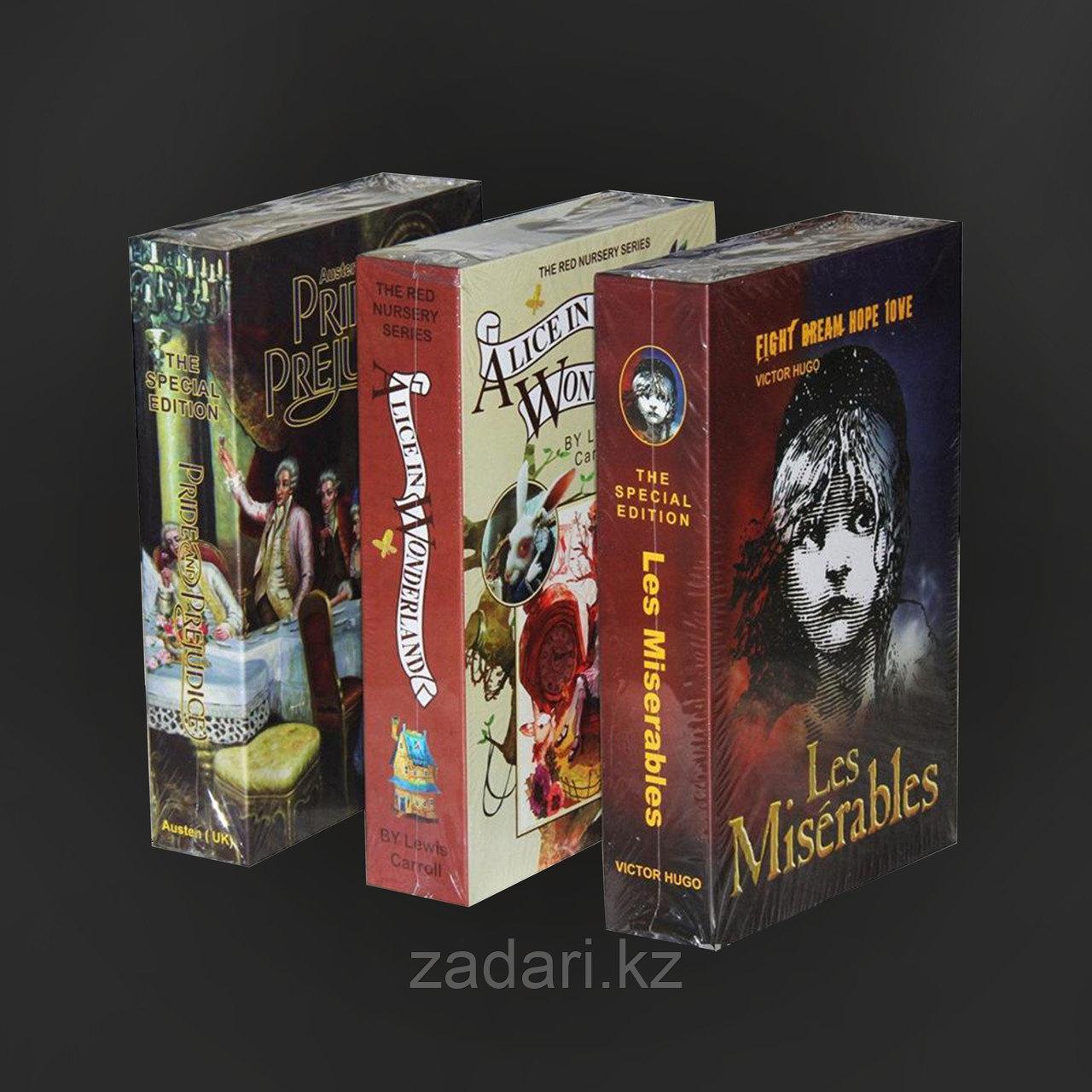 Книга-сейф «С книжным переплетом»