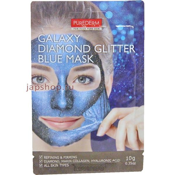 Маска - пленка очищающая Purederm Galaxy Diamond Glitter Blue Mask