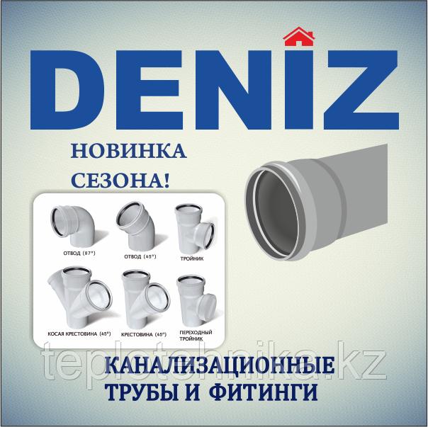 Труба DENIZ 100\3000 2/2