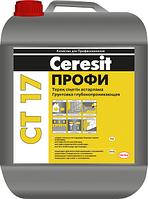 Грунтовка Ceresit СТ 17 PRO, универсальная, глубокопроникающая, водно-дисперсионная