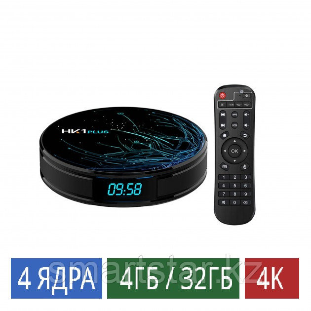 HK1 Plus Android Smart TV box  4/32 GB