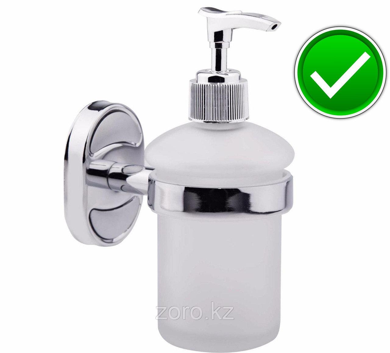 Настенный дозатор для жидкого мыла (матовый)