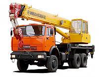 Аренда автокрана КС-45717К-1 Ивановец 25 тонн