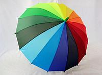 Зонт трость Радужный спектр