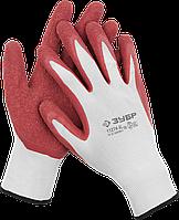 Перчатки трикотажные с латексным покрытием, садовые, размер XL, серия «МАСТЕР», ЗУБР