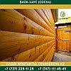 Блок-хаус (Сосна) | 28*146*3000 | Сорт А, фото 3